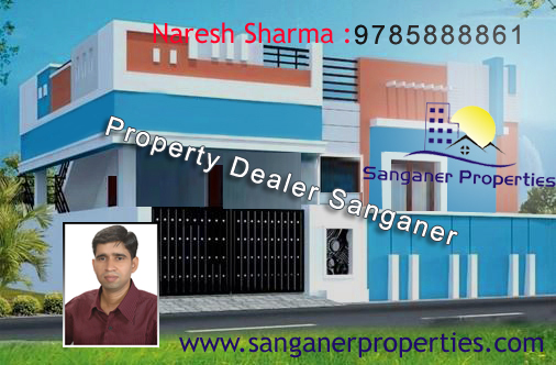 Independent Houses in Sanganer