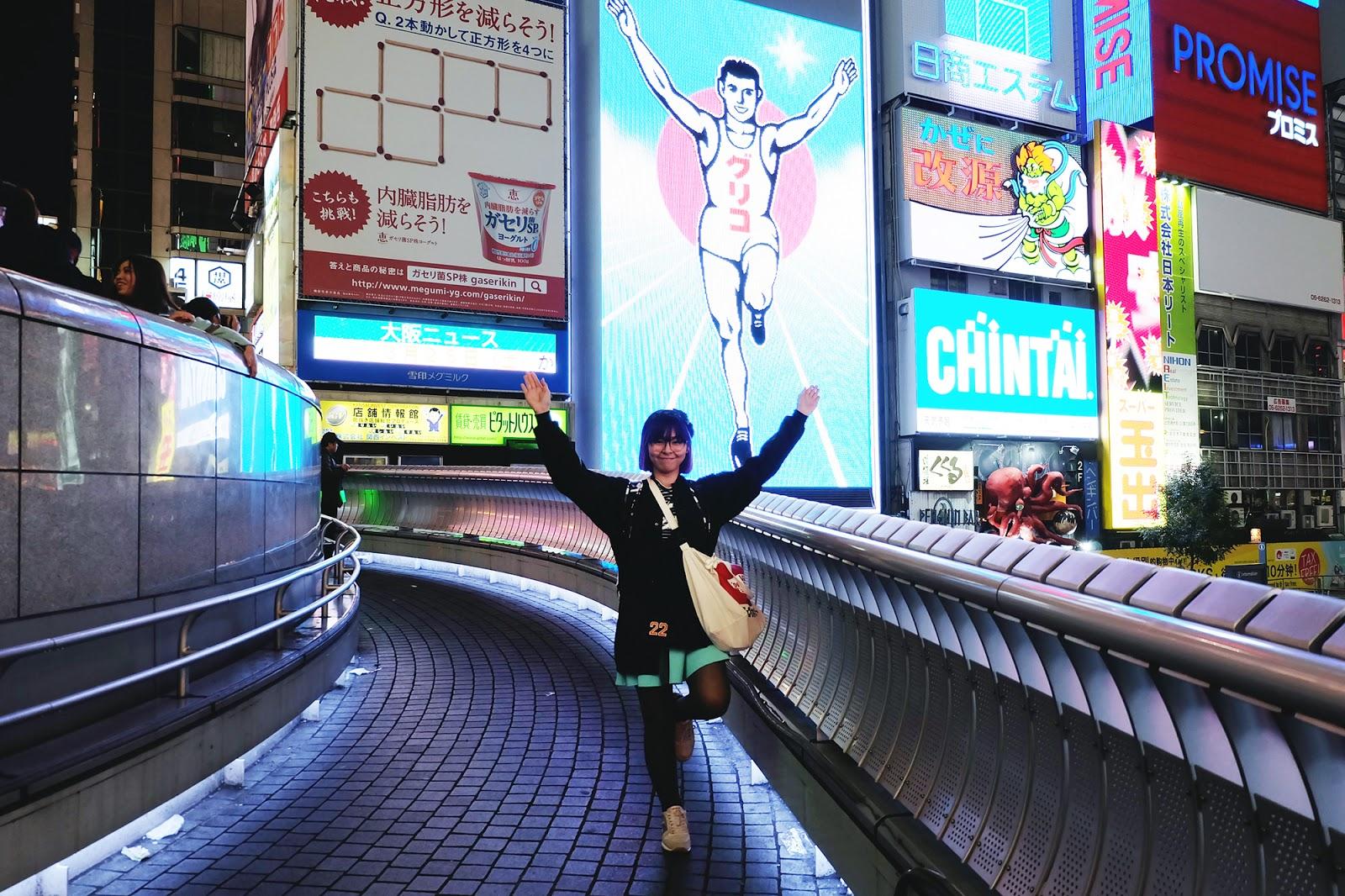 Dotonbori Osaka Glico Man | www.bigdreamerblog.com