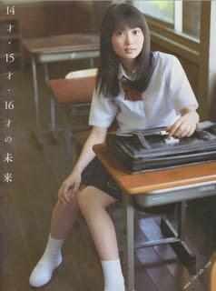 志田未来 写真集 14才・15才・16才の未来