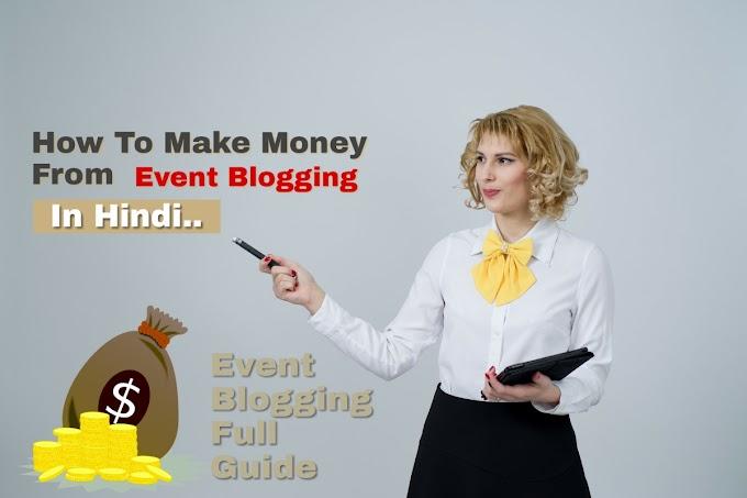 Event Blogging Kya Hai How To Make Money Blogging