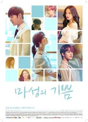 Detail Sinopsis & Pemain Drama Korea Devilish Joy Episode 1- Terakhir