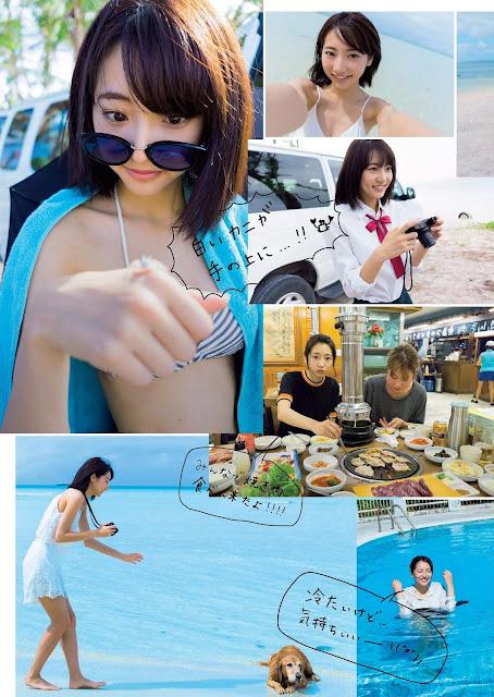 武田玲奈 Rena Takeda 週刊プレイボーイ Weekly Playboy No 7 2016 Images 3