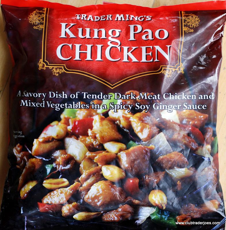 Trader Joe S Asian Food