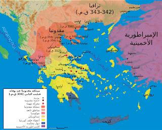 الحضارة اليونانية القصة الكاملة