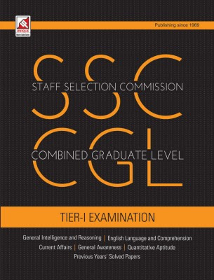 SSC Combined Graduate Level (CGL) Tier- 1 Exam (English) 1st Edition