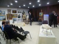 Арт-центр ВДНХ. Аукцион