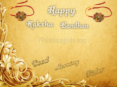 Raksha Bandhan 2017 Good Morning Greetings for Sister