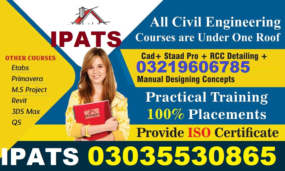 Technical & Vocational Aircraft & Maintenance Engineering Diploma Course in Islamabad 03035530865