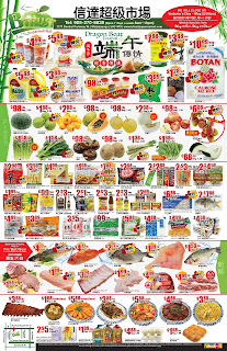 Btrust Supermarket Weekly Flyer May 19 – 25, 2017