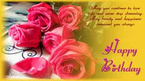 bday wishes quotes, bday wishes Messages, bday Wishes Quotes & Messages 2019, bday wishes quotes 2019, bday quotes, best birthday quotes, bday greetings, bday Messages