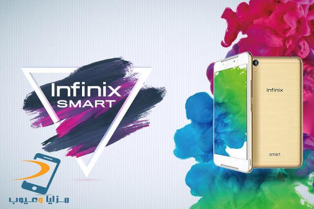 أسعار ومواصفات هواتف إنفنكس - Infinix  لعام 2017 بالصور والفيديو