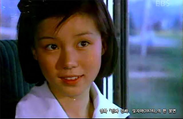 진짜 진짜 잊지마(1976) scene