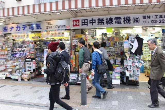 dans les rues d'Akihabara - Japon