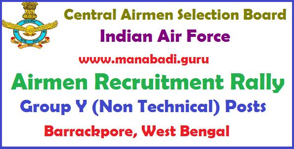 atest jobs, Central govt jobs, Police Jobs, Recruitment Rally, Indian Air Force, Airmen Recruitment Rally Barrackpore,