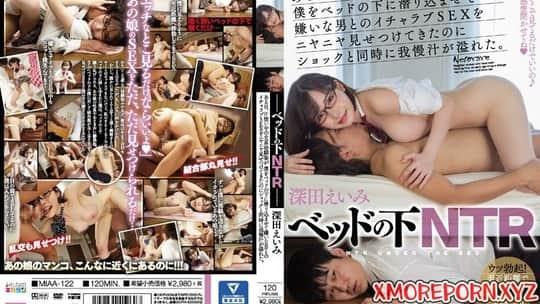 Fukada Eimi in MIAA-122 My High School Crush Hides Me