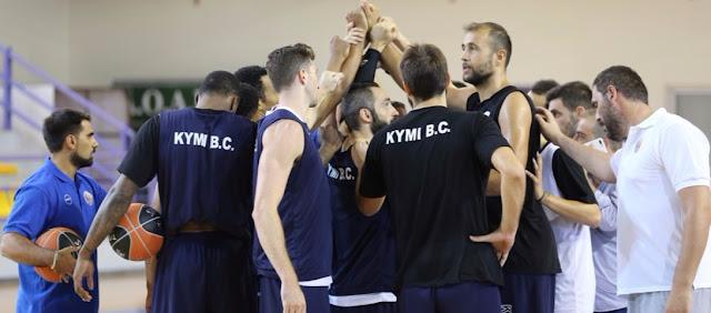 Ο Γυμναστικός Σύλλογος Κύμης υποδέχεται στο ΟΑΚΑ την πρωταθλήτρια Ευρώπης του 2016 ΤΣΣΚΑ Μόσχας