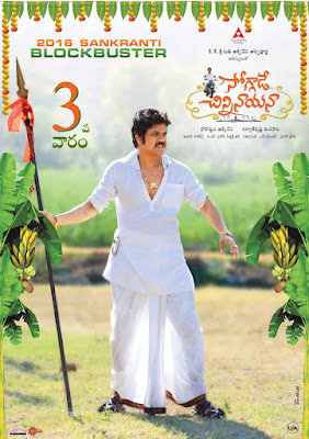 Soggade Chinni Nayana 2016 Dual Audio 720p UNCUT HDRip 1.4GB