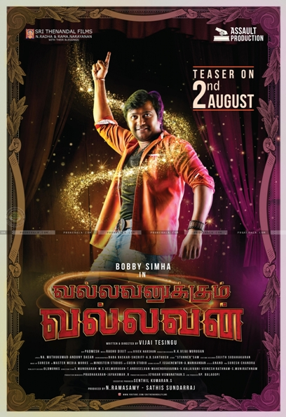 Vallavanukkum Vallavan next upcoming tamil movie first look, Poster of movie Varun, Vedhika, Salony Luthra download first look Poster, release date