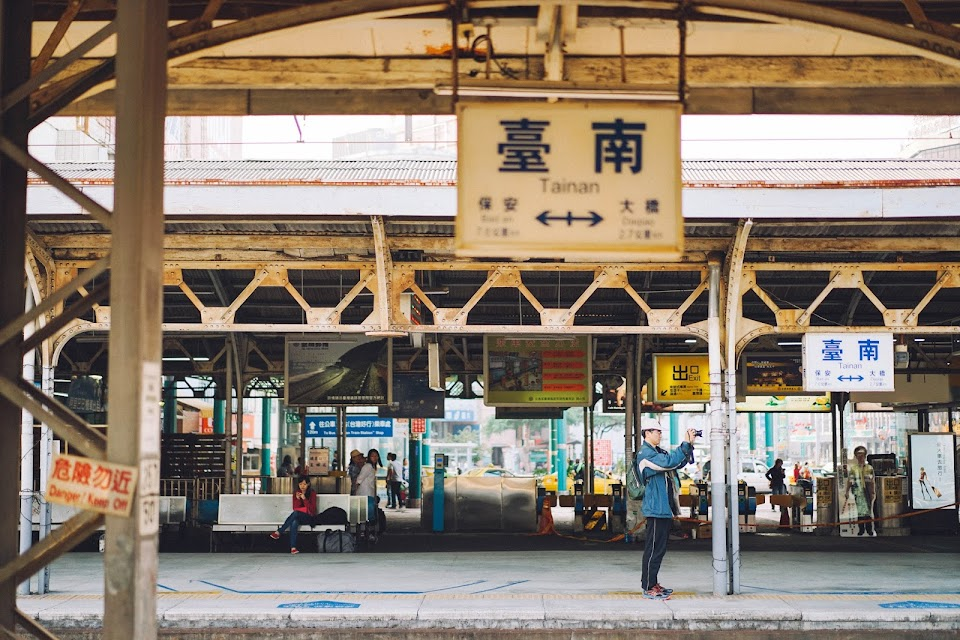 台南駅(Tainan Station)