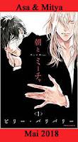 http://blog.mangaconseil.com/2018/02/a-paraitre-bl-asa-mitya-en-mai-2018.html