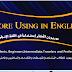 اكثر من 8000  كلمه وجمله انجليزيه الاكثر استخداما