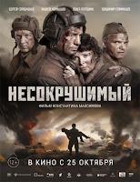 Poster de Tankers