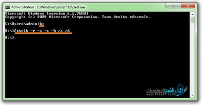احمى حاسوبك دون الحاجة إلى أى برامج أنتى قيروس