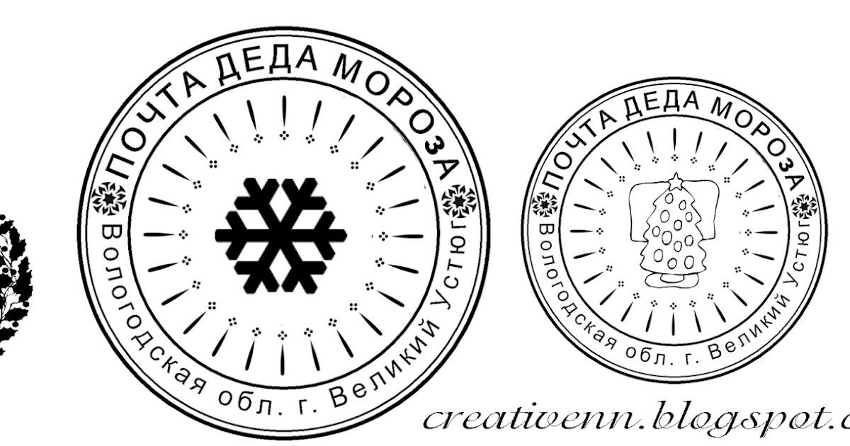Печати 2012. : На крыльях вдохновения