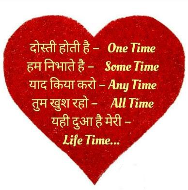 funny jokes in hindi 140 words