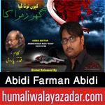 http://www.humaliwalayazadar.com/2016/10/abidi-farman-abidi-nohay-2017.html