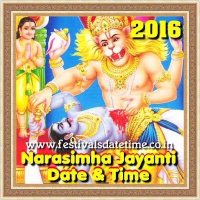 2016 Narasimha Jayanti Date & Time in India - नरसिंह जयन्ती 2016 तारीख और समय