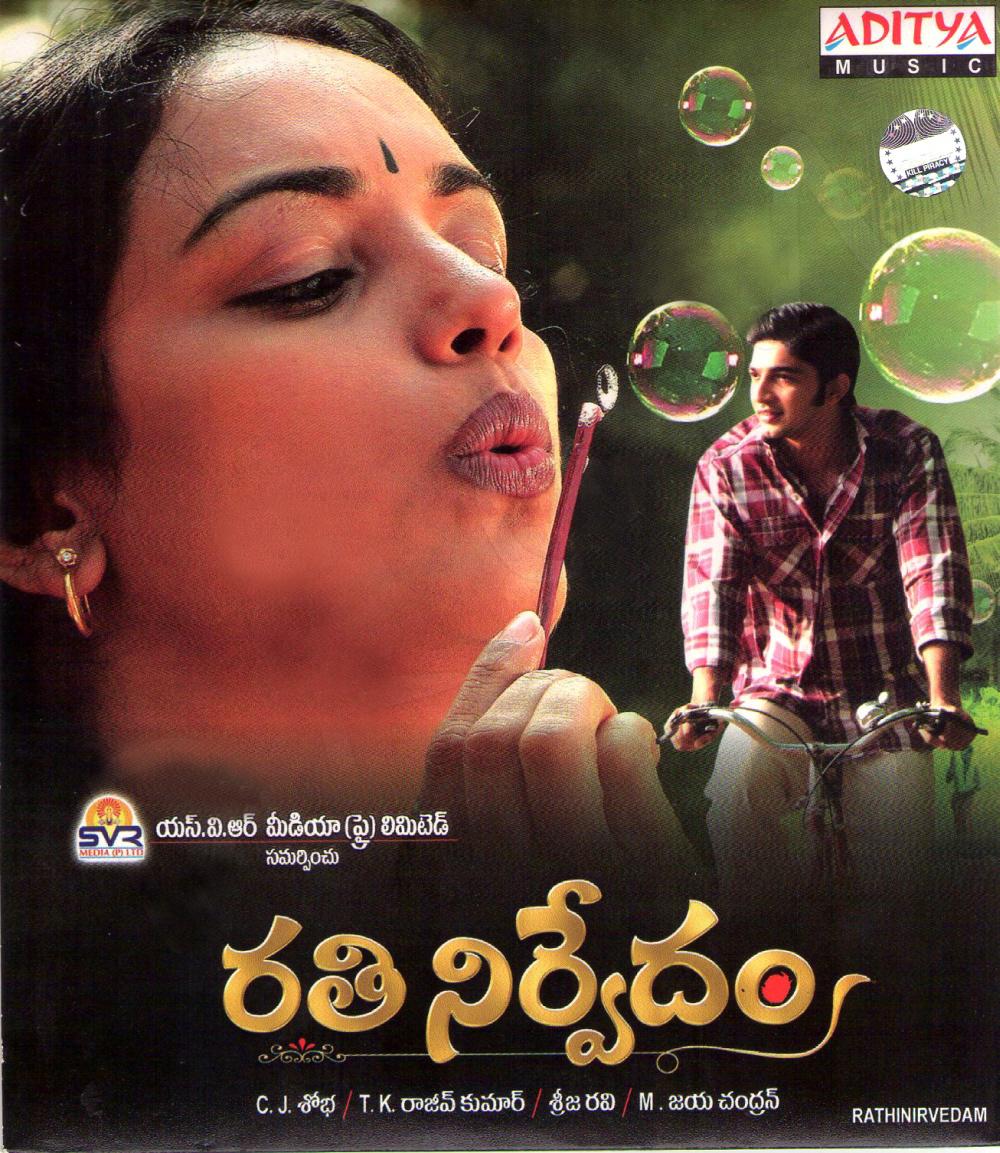 Sweety kannada movie songs free download mp3