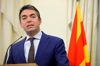 Ο Δημητρόφ διαφωνεί με την ενιαία αμετάφραστη ονομασία GornaMajedonija