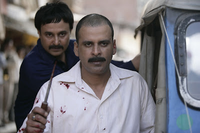 sardar khan, manoj bajpai, blood stained knife, Gangs of Wasseypur, directed by Anurag KAshyap