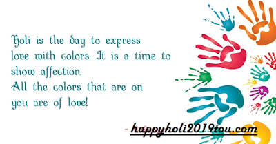 Happy Holi 2019 Thoughts