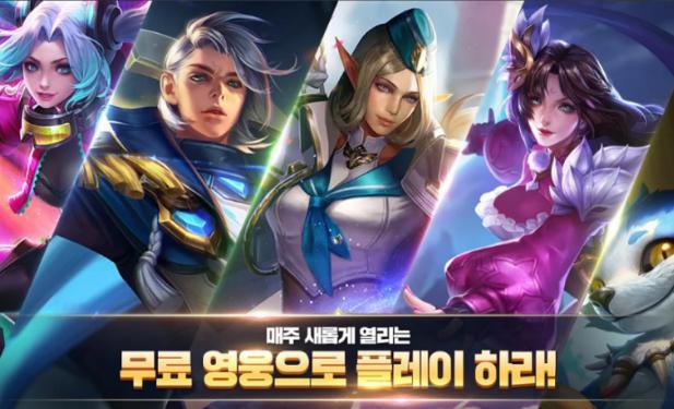 aov server korea