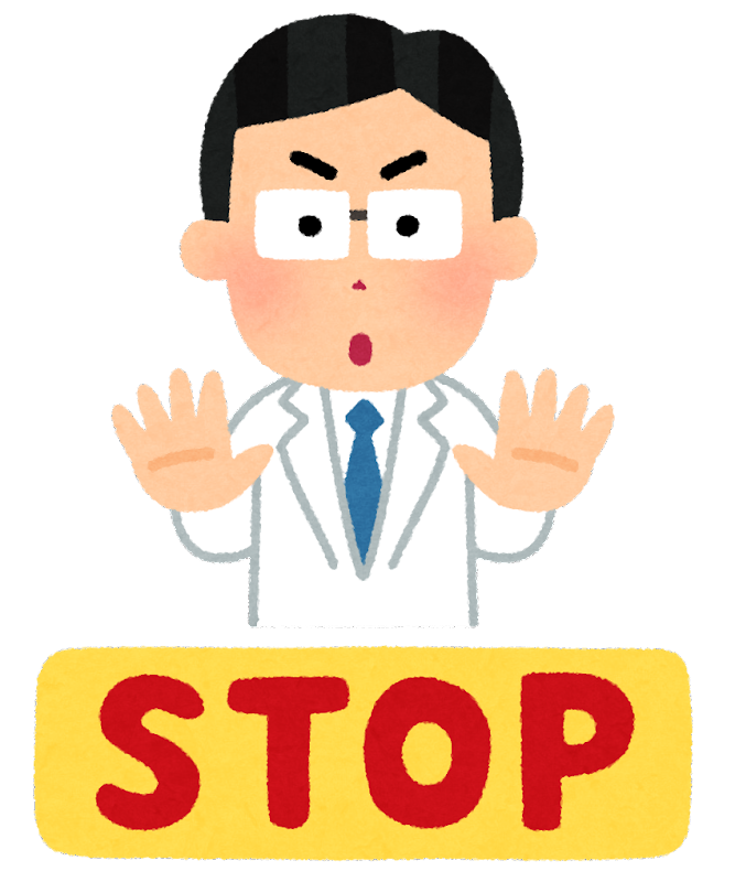 https://3.bp.blogspot.com/-WhJtxKF9igw/WvQHj2EQU5I/AAAAAAABL74/DVTHXLoStg0dKxc9Ma-fsJzLSaQXKsoOACLcBGAs/s800/medical_doctor_stop.png
