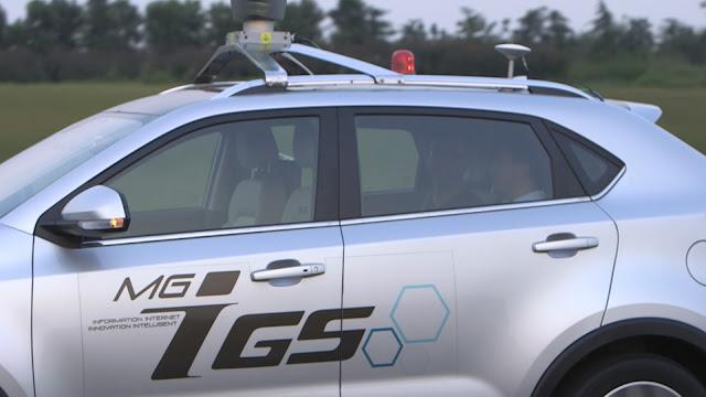 SMC_DRIVERLESSCAR_SAIC IGS MG Driverless car