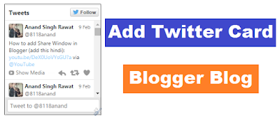 How to Add Twitter Card to Blogger with Pictures