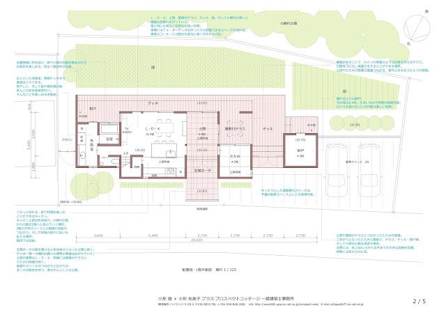 小網代の森に向かう門のような家 平面計画1階