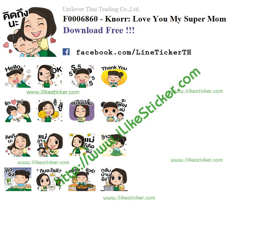 Knorr: Love You My Super Mom