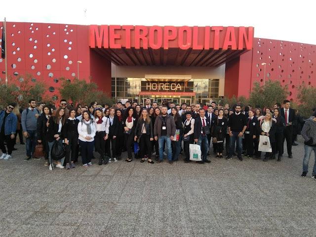 Εκπαιδευτική επίσκεψη του ΙΕΚ Πελοποννήσου στην επαγγελματική έκθεση HORECA
