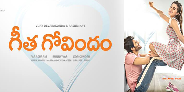 Listen Geetha Govindam Movie Songs Online