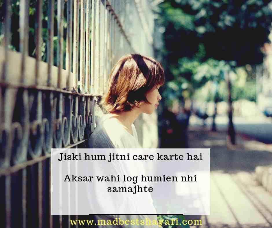sad quotes, Sad Quotes About Love, sad love quotes, sad quotes images