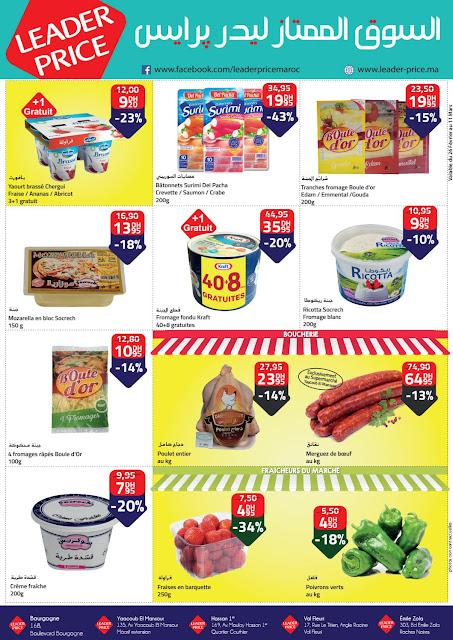 catalogue leader price maroc fevrier mars 2018