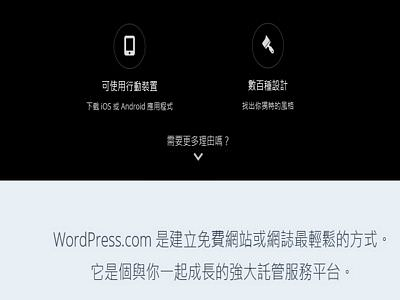 .blog網域申請