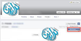 الصفحة الشخصية علي فيس بوك