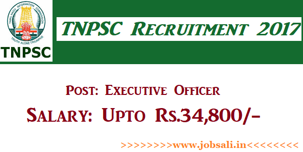 TNPSC Jobs, TNPSC Notification, TNPSC One time Registration