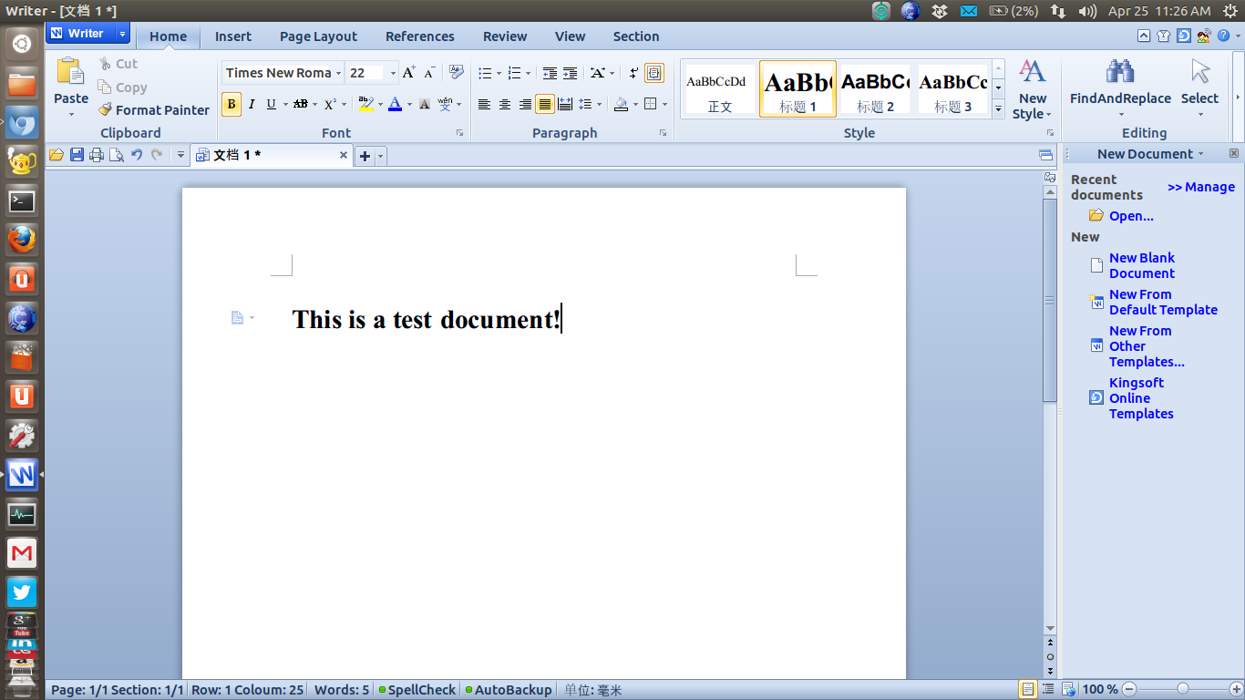 WPS Office is possibly the best find for Linux users in a long while
