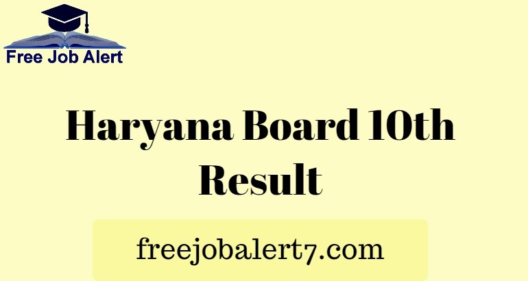 Haryana Board 10th Result 2019, HBSE Class 10th Result 2019